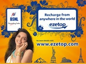 BSNL Partner With Ezetop-Launches Global Mobile Recharge
